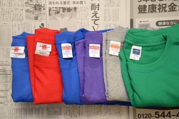 Tshirt.stでjellanとマキシマムとユナイテッドアスレスウェットとロンTを買う