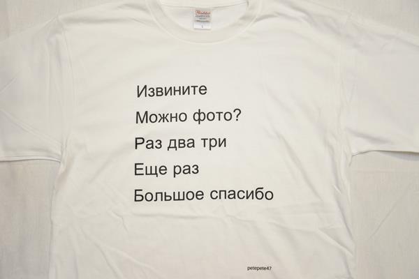 オリジナルのプリントTシャツの作り方