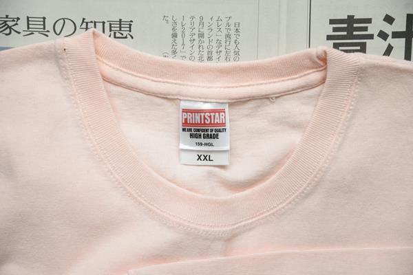 プリントスター00159-HGL 6.6oz 袖リブ有長袖