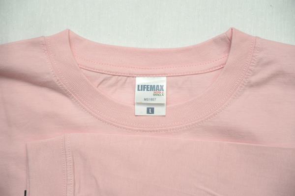 LIFEMAX MS1606 6.2oz 袖リブ有長袖